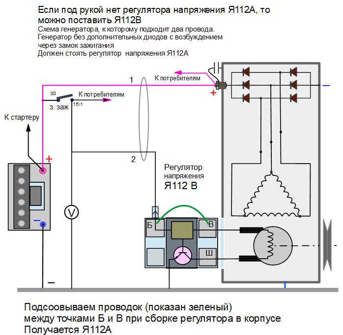 Схема если нет регулятора Я112А