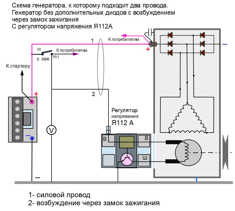Схема с регулятором Я112А