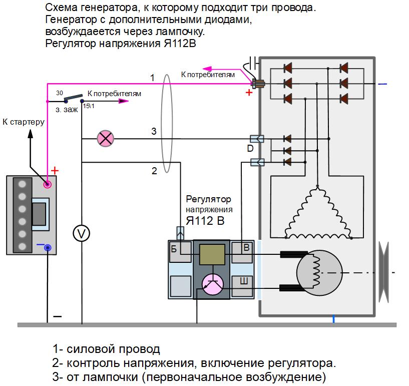 Схема с регулятором Я112В